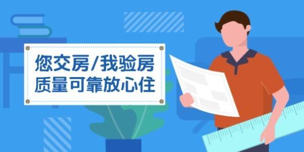 上海甲醛检测公司